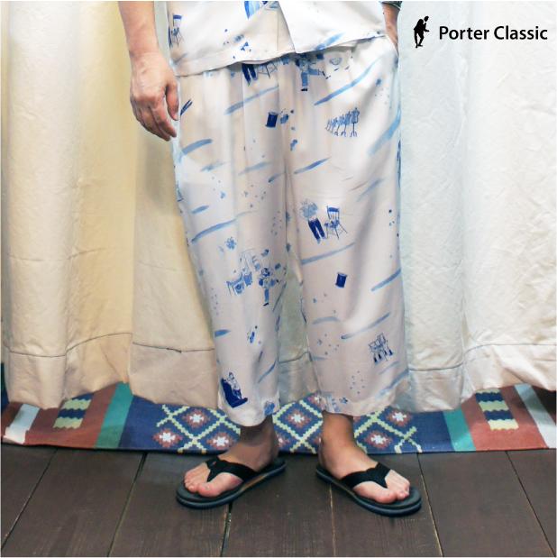 PORTER CLASSIC (ポータークラシック) ALOHA PANTS アロハパンツ