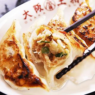 大阪王将の餃子 100%品質保証 限定特価 ボリューム大BIGギョーザ 肉餃子の約2倍 大阪王将 大きいサイズ 15個入 ぎょうざ ジャンボにら餃子