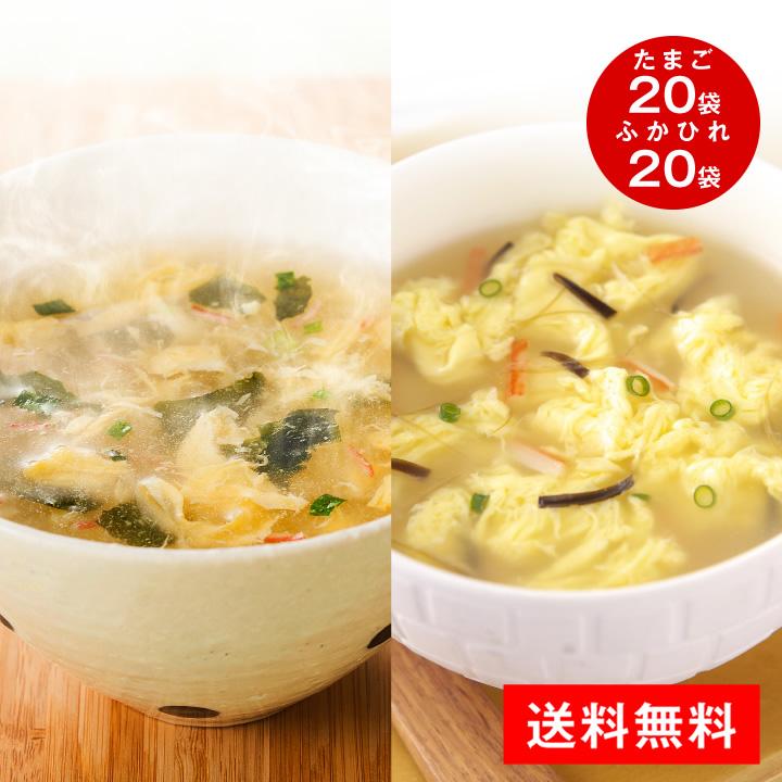 おすすめ ヨード卵 光を100%使用 定番の卵スープとこだわりのふかひれスープを詰めあわせました お湯をそそぐだけの便利なフリーズドライです たまごスープ 人気急上昇 ふかひれスープ各20袋セット 光