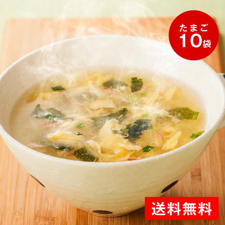 ヨード卵 光を100%使用 お湯をそそぐだけの便利なフリーズドライのスープです 供え 永遠の定番モデル 仕送り 送料無料 スープ 光のふわふわたまごスープ10袋セット フリーズドライ メール便