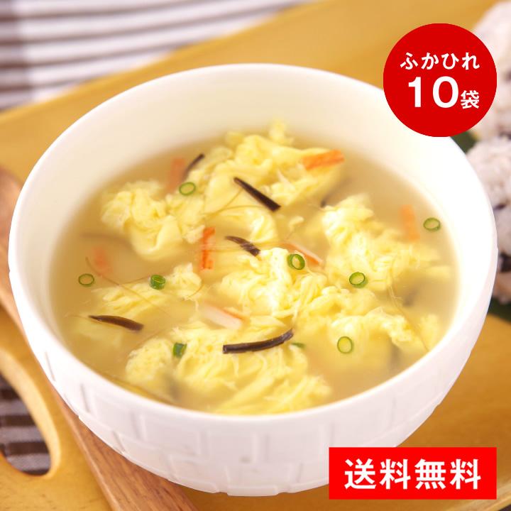 ヨード卵 本物 光を100%使用 横浜中華街とコラボした本格中華風スープです 仕送り ストアー 玉子 光のこくこくふかひれスープ10袋セット たまご メール便