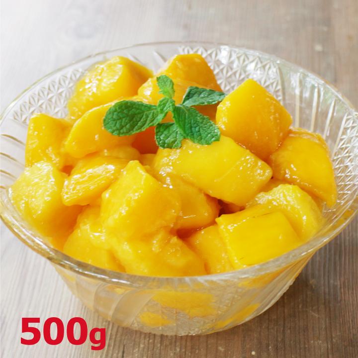 完熟したペルー産アップルマンゴーのみを使用 ひと口サイズで食べやすい 冷凍 冷凍マンゴー 完熟マンゴーチャンクセット500g 高級な 売店 カットマンゴー