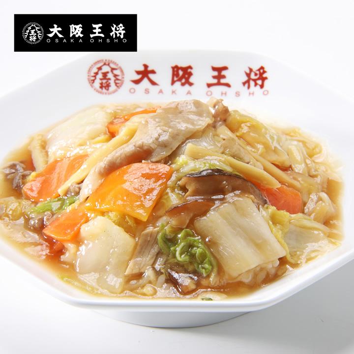 中華 丼 冷凍