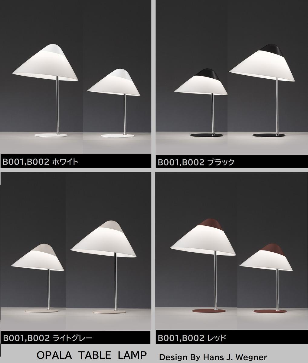 OPALA TABLE LAMP