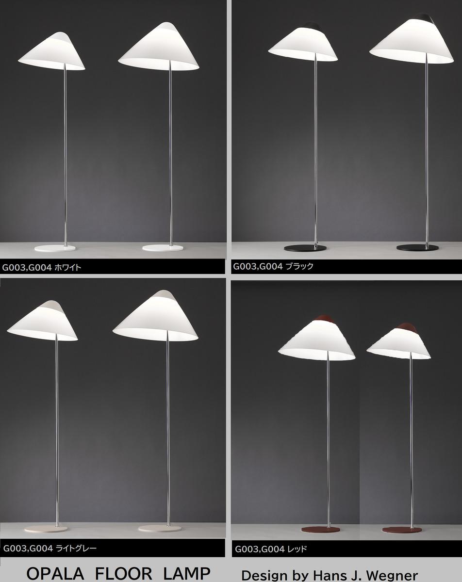 OPALA FLOOR LAMP