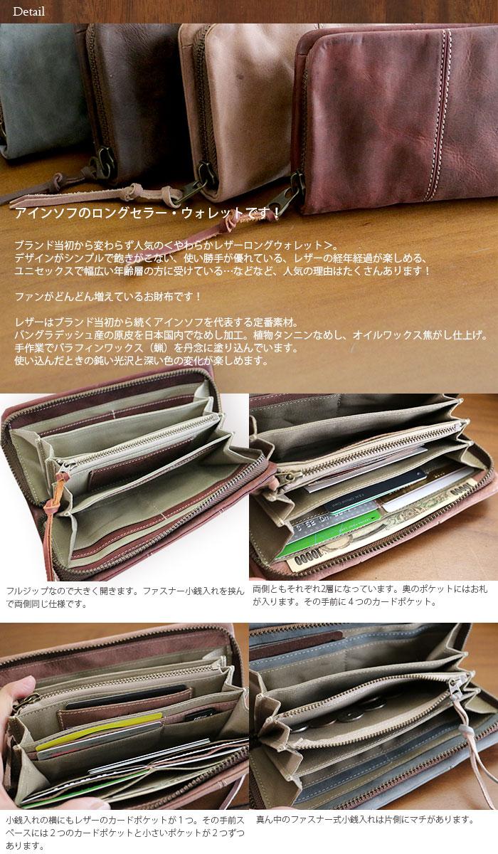 Old leather is soft leather long wallet (a long purse / アインソフ women's men's long wallet zip around wallets ladies wallet ladies leather o-sho