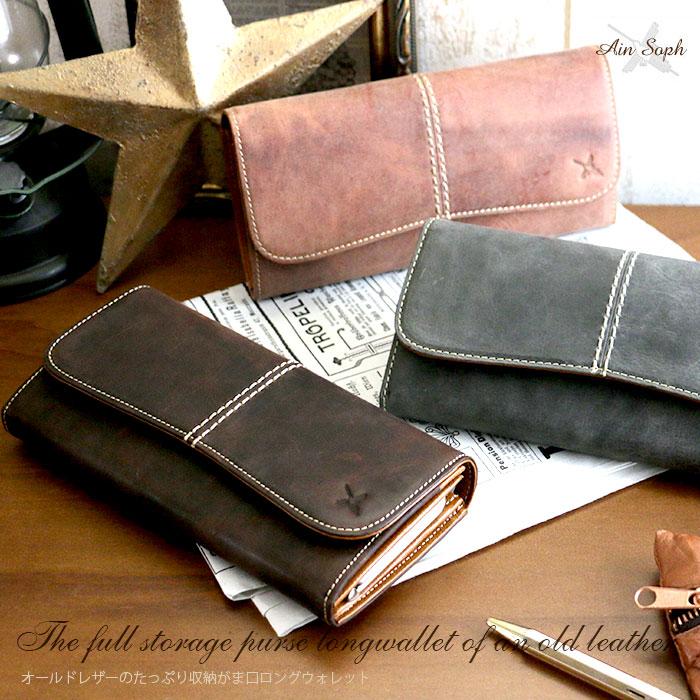 本女子的女子男子型(长钱包)DA755-HP钱包长钱包软皮革老皮革的充足收藏小钱包长钱包~中的皮革o-sho