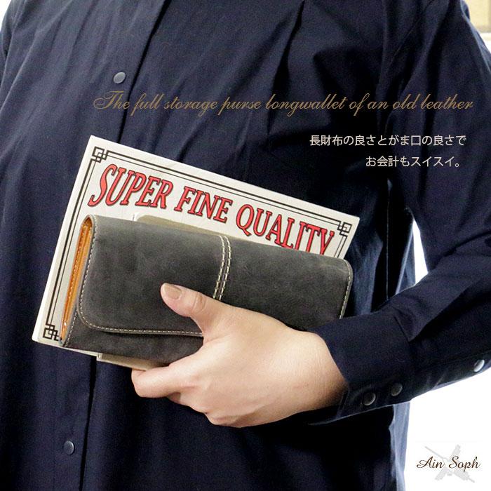 Old leather lots of long storage money pouch wallet-Middle type (long wallet) DA755-HP men's women's wallets wallet ladies leather Nume leather o-sho