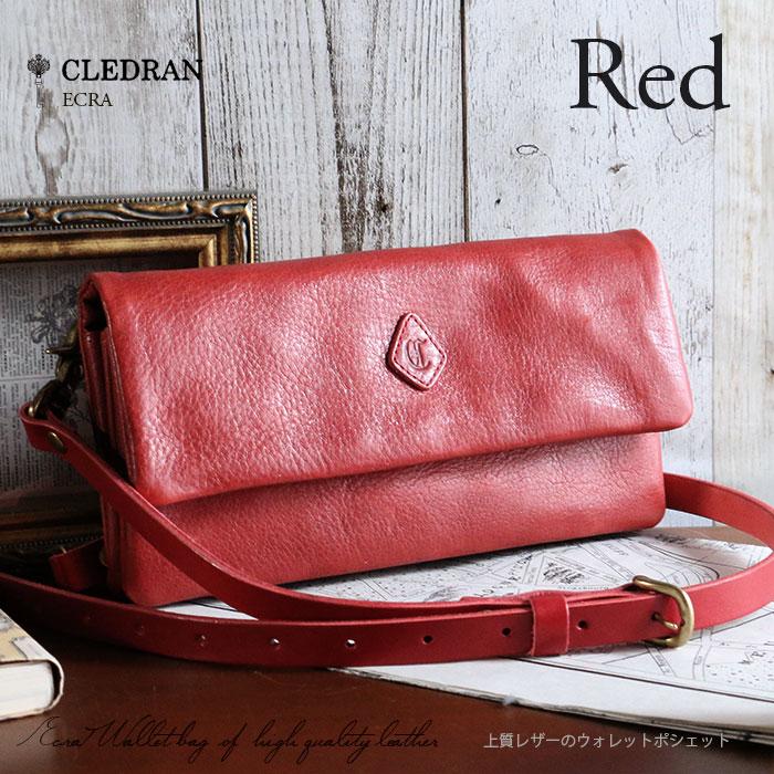 お財布ポシェット クレドラン【CLEDRAN】上質レザーのウォレットポシェット~レッド CL-2456 本革 バッグ 長財布 本革 レディース