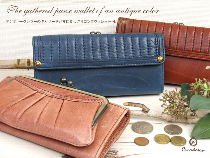 6557b08f06 Antique color gathered purse with long wallet/cuirldeson / purses Womens  long wallet ladies leather ...