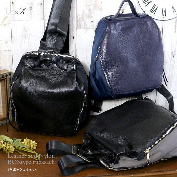【box21】LIV-ボックスリュック/1334477 レディース 本革 仕事 ビジネス レディース 軽量 軽い 小ぶり スーツ