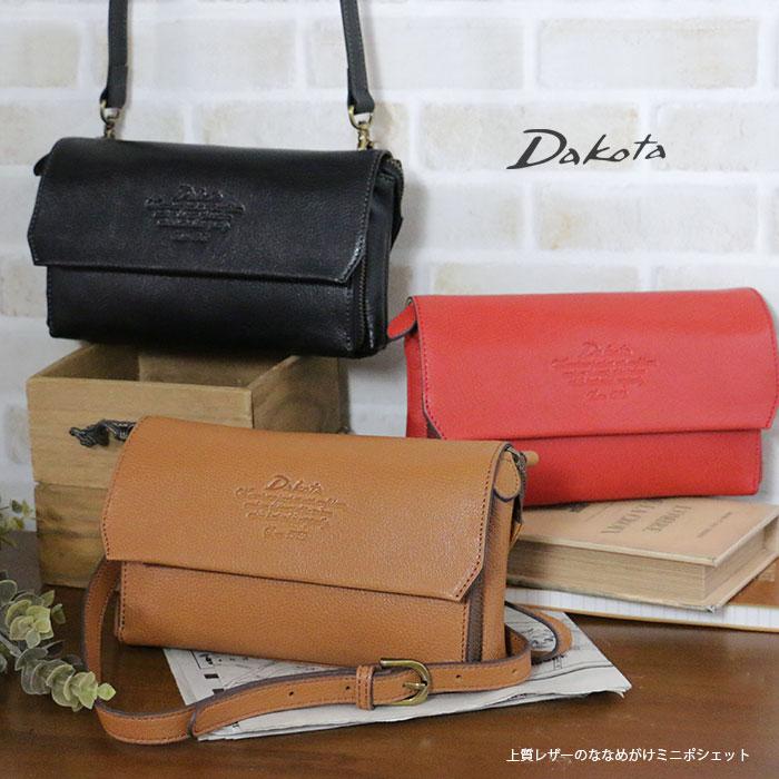 ダコタ Dakota アミューズ 上質レザーのクラッチお財布バッグ 1032460 本革 牛革 ポシェット 財布 レディース 大人 おしゃれ ウォレットバッグ 革 軽い