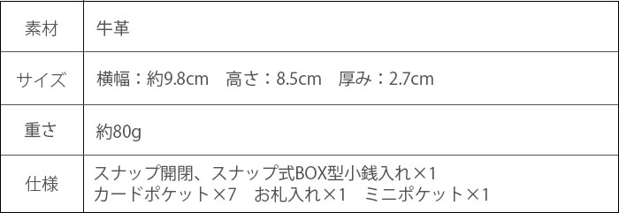 【ESSENCEOFPOISON】BOX型小銭入れの三つ折りウォレット/エッセンスオヴポイズン/ネコねこ猫レディース折財布ミニ財布本革革シルエットコンパクト母の日o-sho