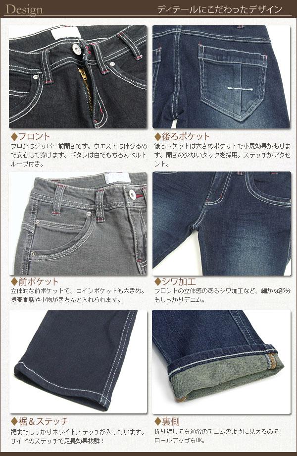 ◆ 9.75 oz ★ ultradenimleggins < full-length > and (non-) (case of apparel goods 2 purchasing) o-sho
