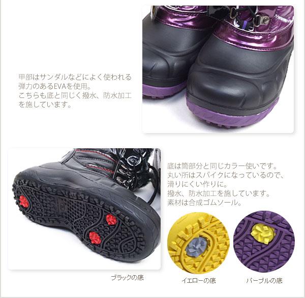 "Warm your feet ""MACKY"" ★ Jr. winter boots (boots) (MJ-02) / Mackie boots boots snow boots winter boots kids kids ladies bore Green Black Yellow blue purple green yellow black saxophone o-sho 10P08Feb15"