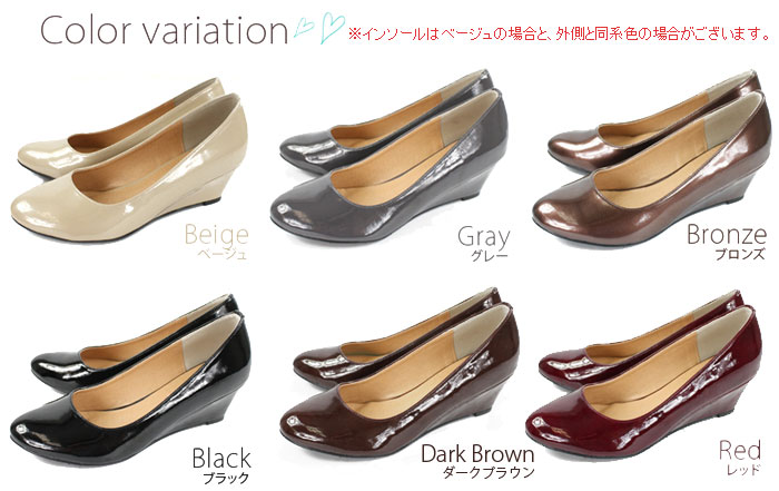 Beauty leg rain pumps (waterproof) wedge sole Womens rain pumps commuter o-sho