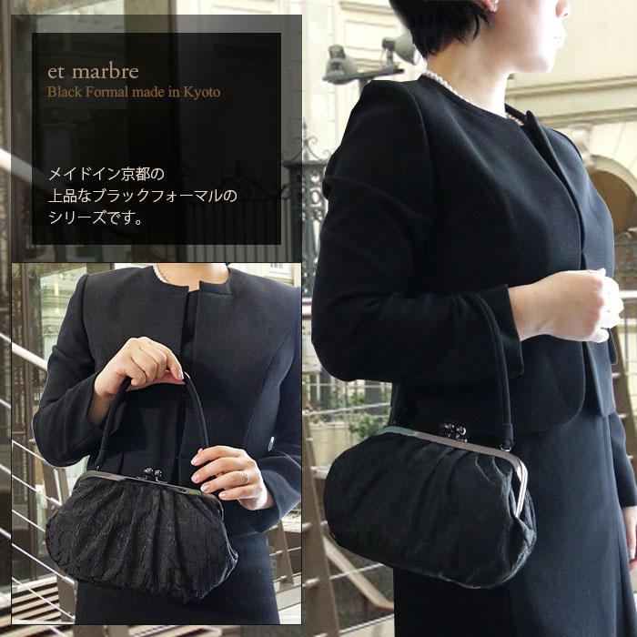 正装袋黑色蕾丝花纹硬币钱包袋亲切慰问佛教佛教手提包轻钢日本