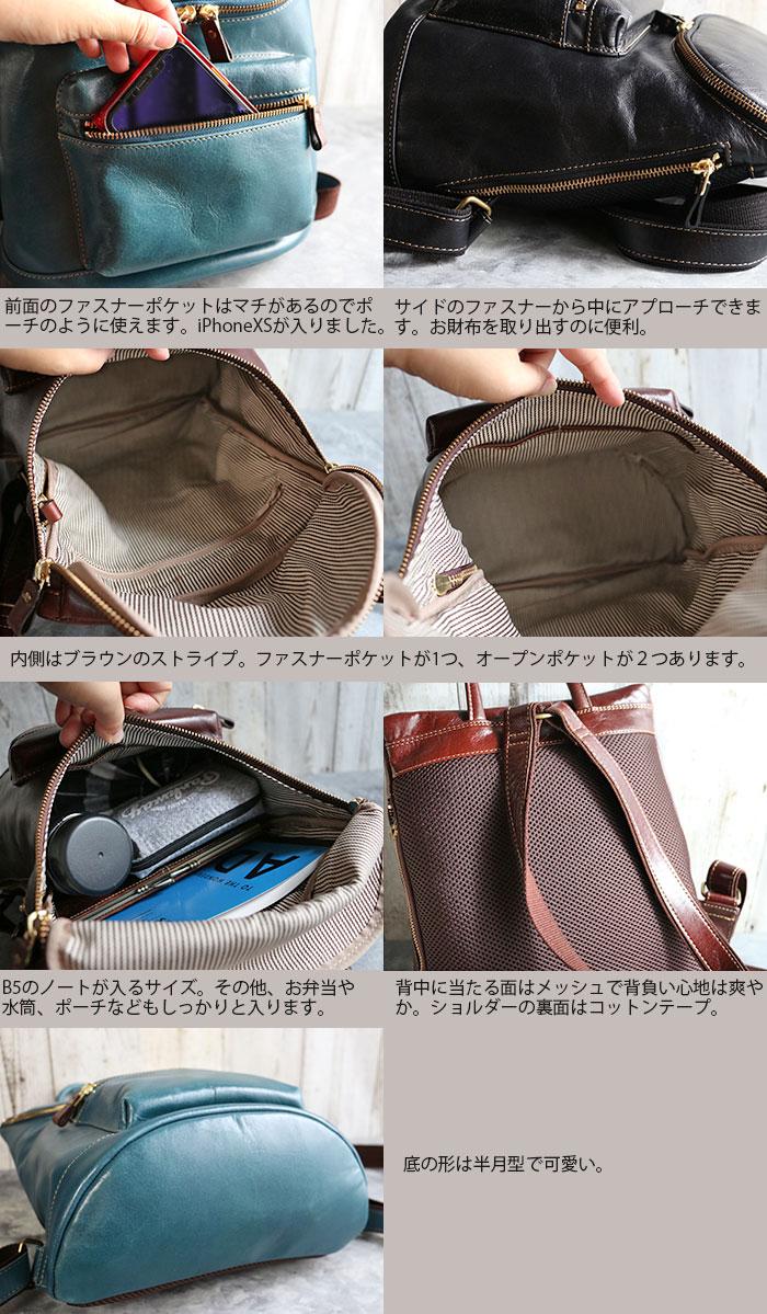 innocentsacイノセントサック外ポケットのコロンとリュック92374本革レディースバッグ