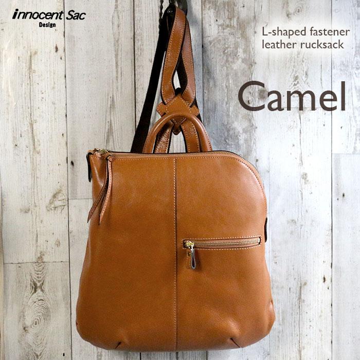 innocentsacイノセントサックL字ファスナーの本革リュック92426本革レディースバッグ