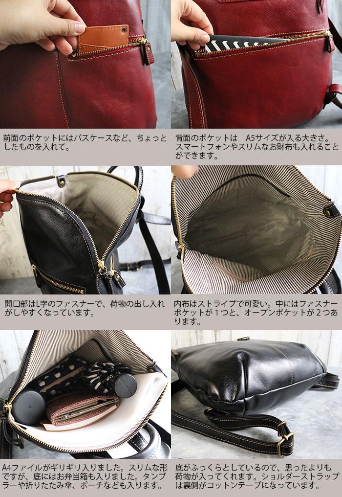 innocentsacイノセントサックコンパクト4wayのトートリュック924042way4way本革レディースバッグ