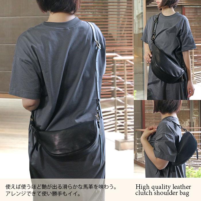 【-Less】上質レザーの鞍型クラッチショルダーLMSB-0031本革メンズバッグ
