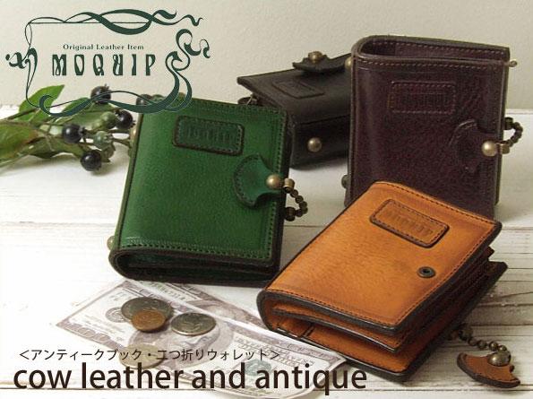【moquip】アンティークブック・二つ折りウォレット 財布 レディース 二つ折り 二つ折り財布 レディース 本革 o-sho