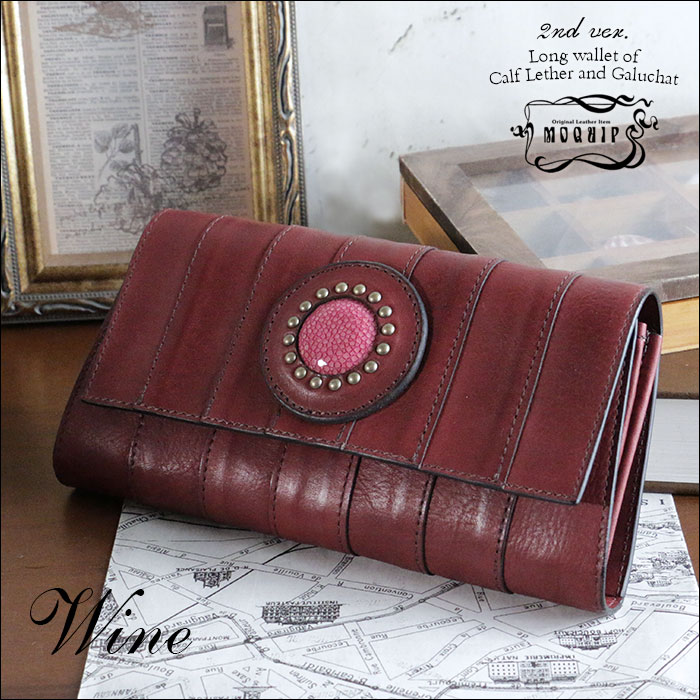 Mo's wallet galuchat jewelry wallet / King-black stock-minute booking is early December, ladies long wallet Akon leather popular brand ladies Womens purse wallet leather wallets purse ladies o-sho