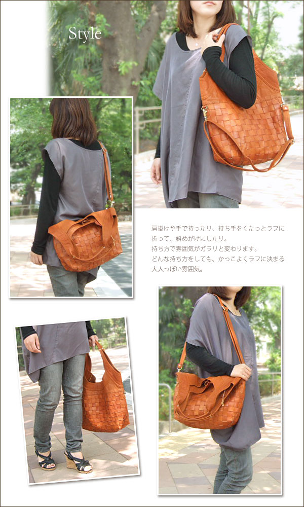Mesh leather 2-WAY ラフショルダーバッグ / Lobito / Roberta (mesh bag) and shoulder bag diagonally over bag leather bag ladies o-sho