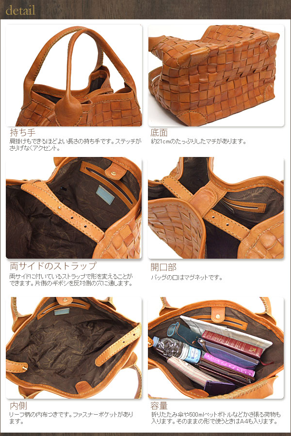 Mesh leather プレシャストート /AN-288L / robita bag / Roberta leather bag mesh shoulder tote bag popular travel leather bag ladies o-sho