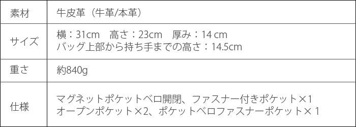 ロビタ正規取扱店送料無料robitaレザーハンドルトートバッグAN-241M本革レディースバッグ
