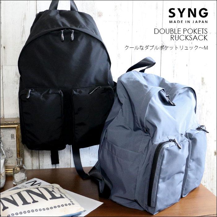 【SYNG シング】クールなダブルポケットリュック~M/コットン ナイロン 牛革 メンズ レディース リュック 294378