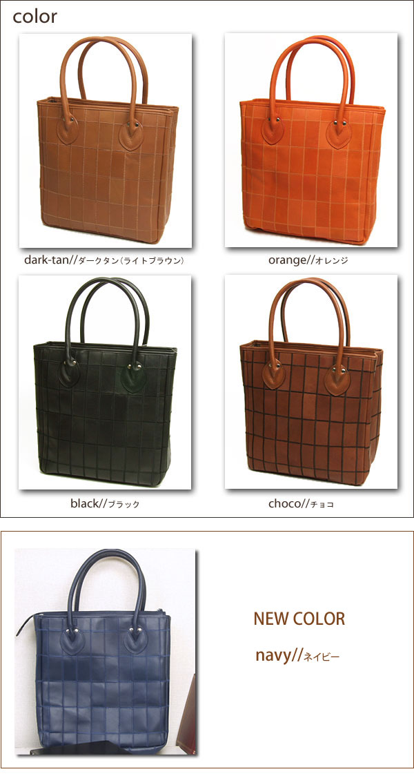 Patchwork collection スマートトート / Tryon bag tote bag A4 commuter グラブレザー Leather Womens mens o-sho