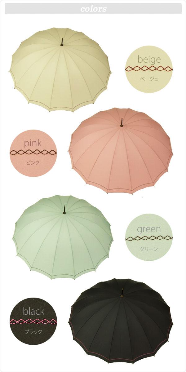 Elegant embroidery umbrella (16 bones umbrella) o-sho
