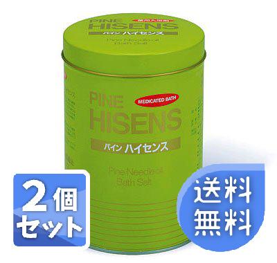 【2個セット】薬用入浴剤 パインハイセンス 2.1kg
