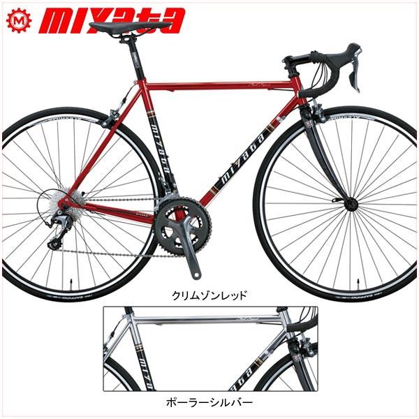 MIYATA(ミヤタ) ITAL SPORT(イタルスポーツ)【ロードバイク】【2017年ラインナップ】
