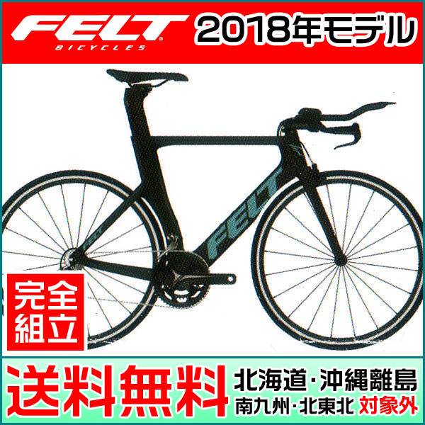FELT(フェルト) 2018年モデル B14【トライアスロン/TT】