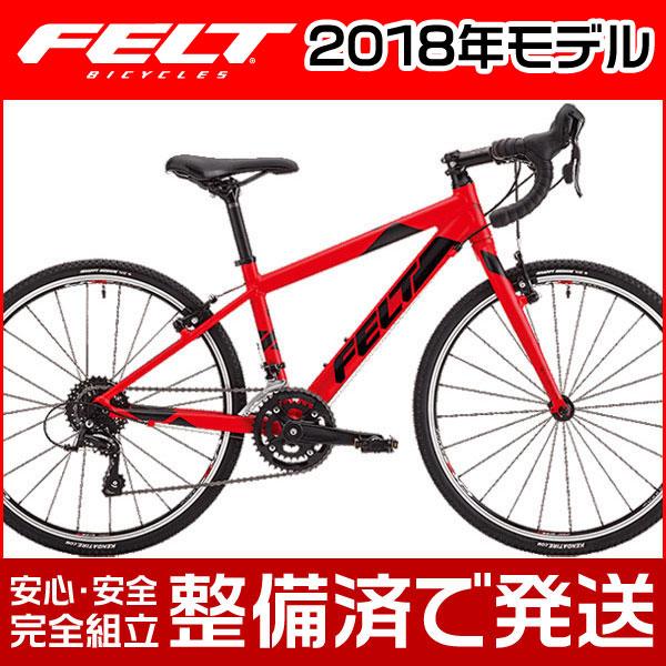 FELT(フェルト) 2018年モデル F24x【子供用自転車/ジュニアバイク】【ジュニアロード】【2017年継続モデル】