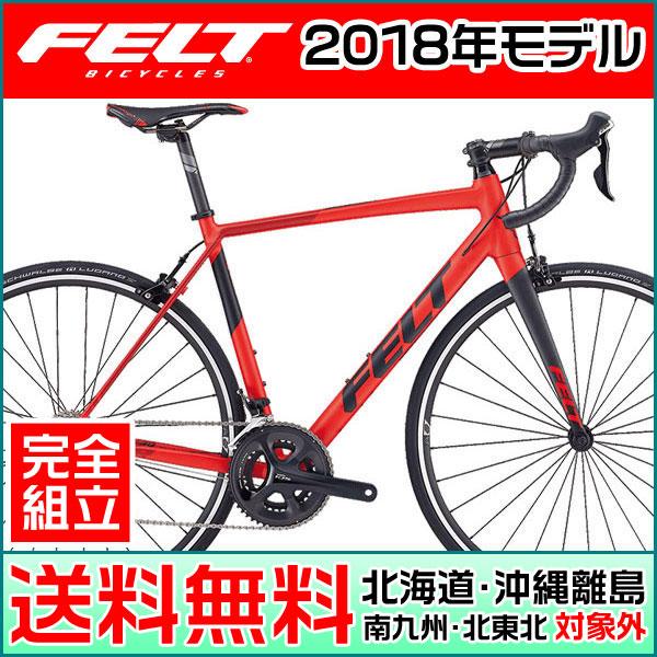 FELT(フェルト) 2018年モデル FR30【ロードバイク】【2017年継続モデル】