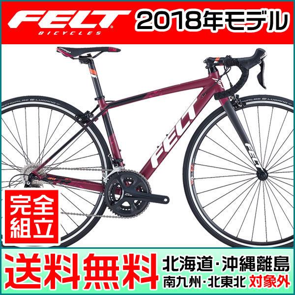 FELT(フェルト) 2018年モデル FR30W【ロードバイク】【女性用モデル】【2017年継続モデル】