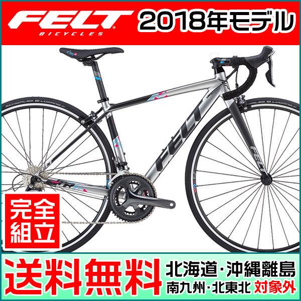 FELT(フェルト) 2018年モデル FR40W【ロードバイク】【女性用モデル】【2017年継続モデル】