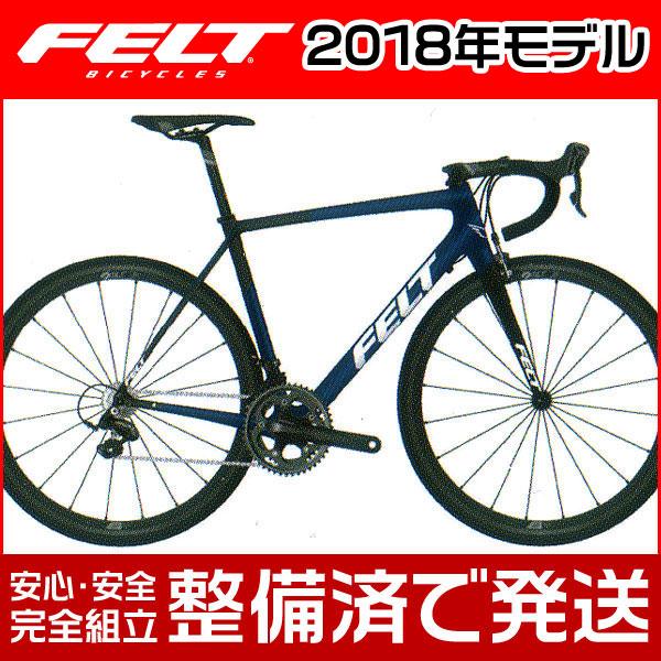 FELT(フェルト) 2018年モデル FR60【ロードバイク】