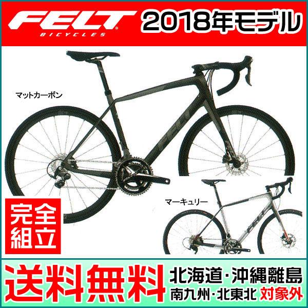 FELT(フェルト) 2018年モデル VR5【ロードバイク】