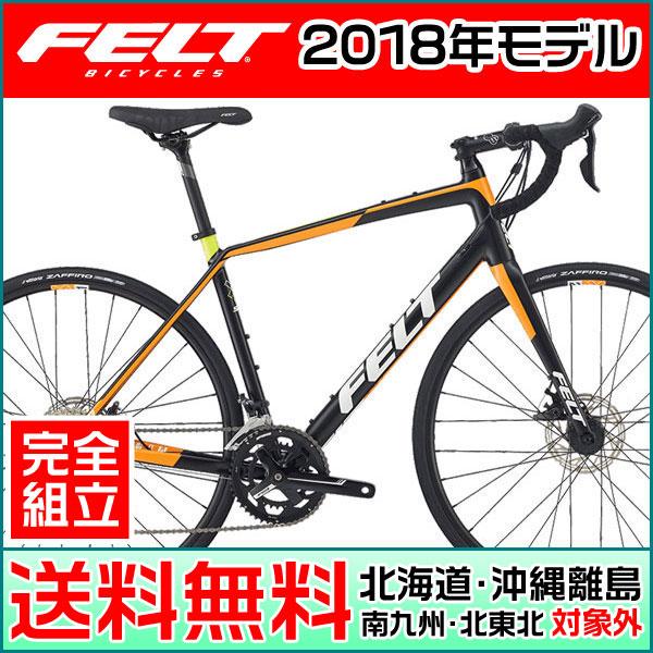 FELT(フェルト) 2018年モデル VR50【ロードバイク】【2017年継続モデル】