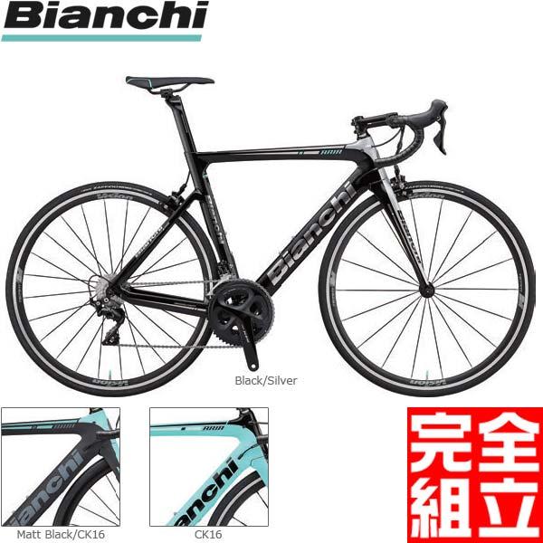 BIANCHI ビアンキ 2019年モデル ARIA 105 アリア105 ロードバイク