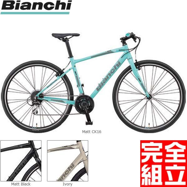 BIANCHI ビアンキ 2019年モデル C・SPORT 1 Cスポーツ1 クロスバイク
