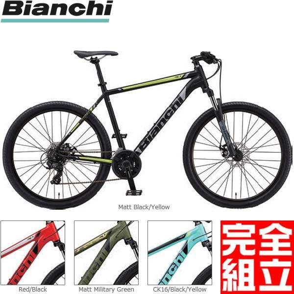 BIANCHI ビアンキ 2019年モデル MAGMA 27.2 マグマ27.2 マウンテンバイク