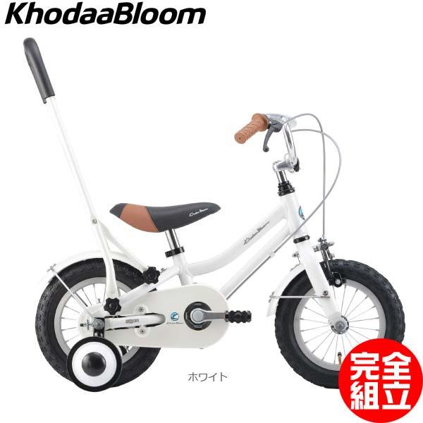コーダーブルーム asson K12 2019年モデル