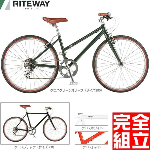 RITEWAY ライトウェイ 2019年モデル PASTURE パスチャー クロスバイク