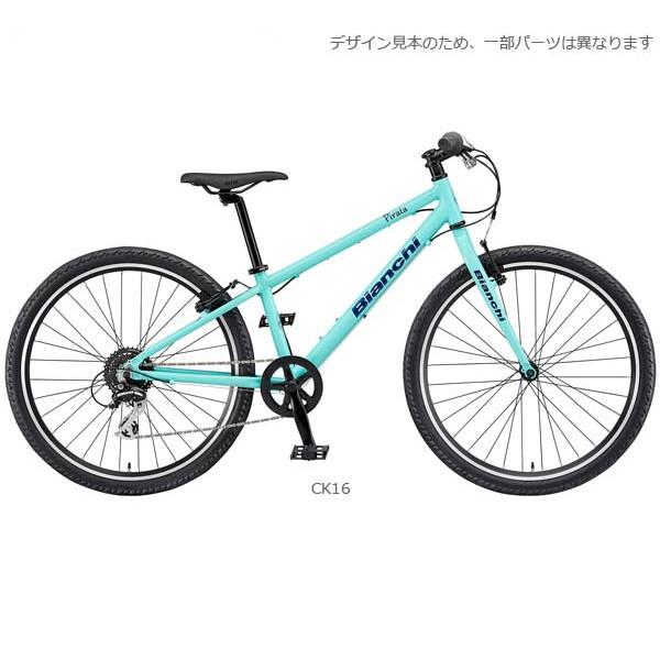 【特典付】Bianchi ビアンキ 2020年モデル PIRATA 26 ピラタ26 子供用自転車【ロック プレゼント】