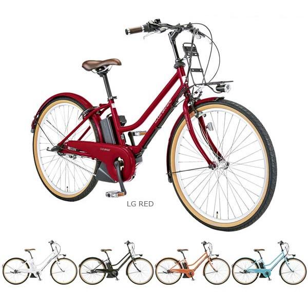 ルイガノ アセント シティ 電動アシスト自転車 LOUIS GARNEAU LGS ASCENT CITY
